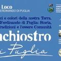 """A San Ferdinando di Puglia sarà  """"La Notte di Inchiostro di Puglia """""""