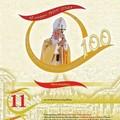 L'Associazione Giovanni Paolo II in udienza da Papa Francesco